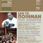 Koncert na Kypru